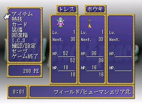 ワールドピース&ピース Game Screen Shot2