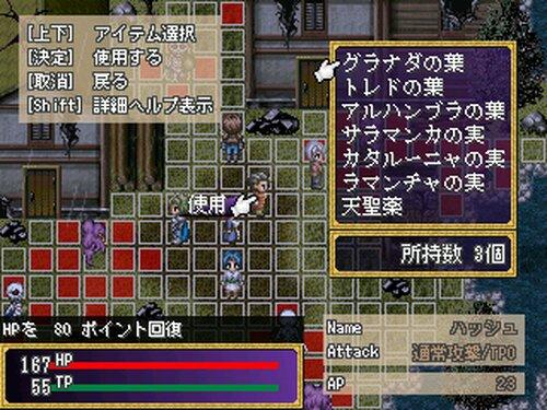 ワールドピース&ピース Game Screen Shot4