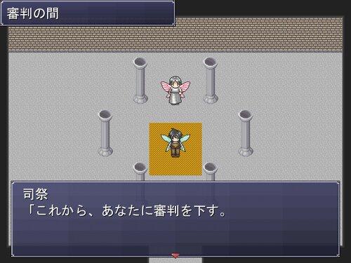 妖精の誕生 Game Screen Shot