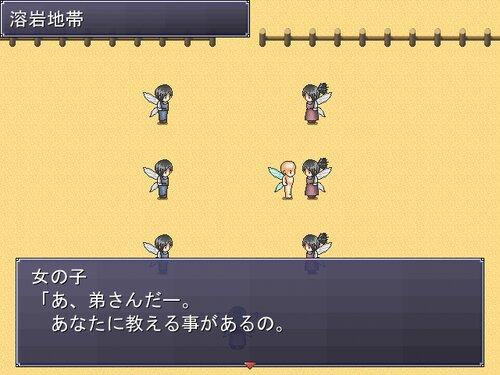 妖精の誕生 Game Screen Shot2