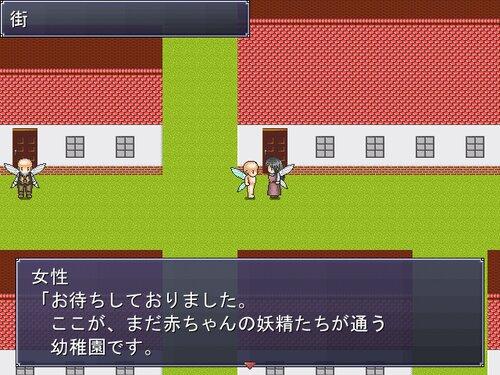 妖精の誕生 Game Screen Shots