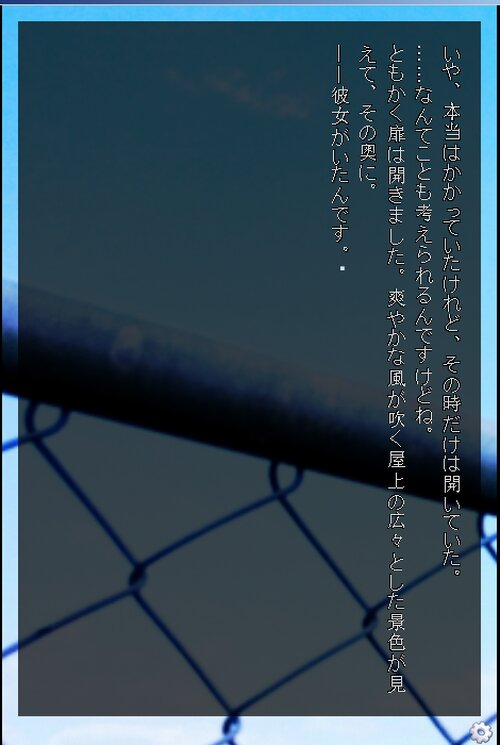病菌暗黒郷 Game Screen Shot4