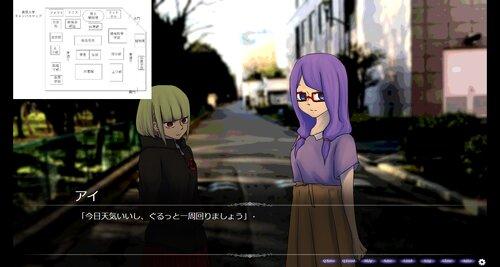 アイコネクト(windows版) Game Screen Shot4