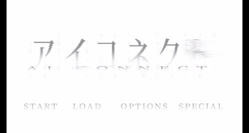 アイコネクト(windows版) Game Screen Shot5