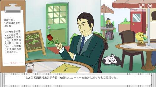 破れ!クズ男女の虚言癖! Game Screen Shot3