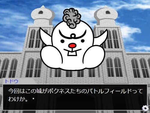 都道府県を覚えたいから3-中部地方編- Game Screen Shot4