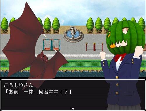 マスクプロテクター益子 Game Screen Shot4