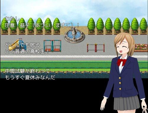マスクプロテクター益子 Game Screen Shot5