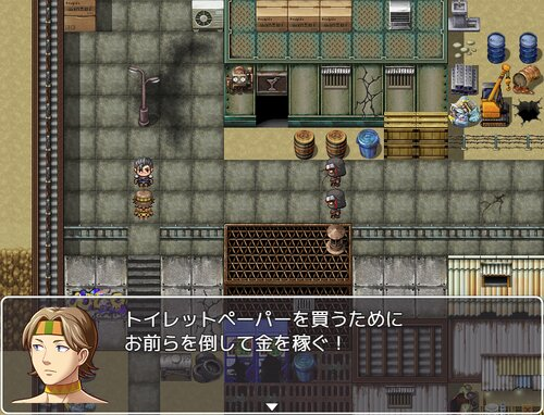 トイレットペーパークエスト Game Screen Shot