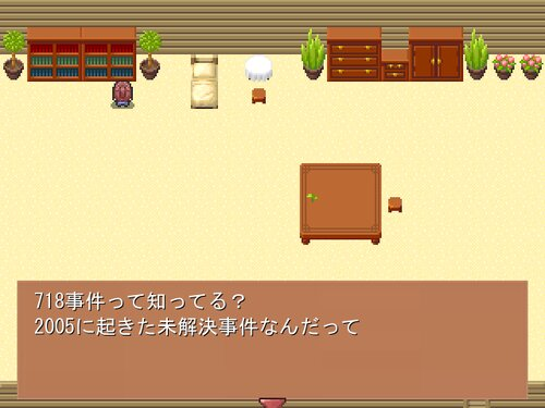 ai Game Screen Shot1