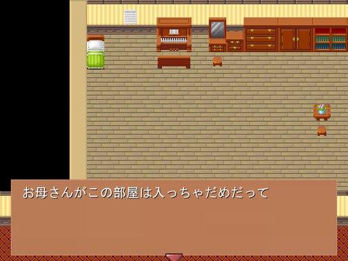 ai Game Screen Shot2