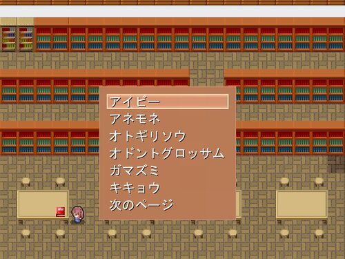 ai Game Screen Shot3
