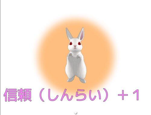 どっちかゲット2 Game Screen Shot
