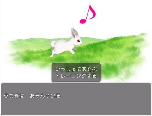どっちかゲット2 Game Screen Shot2