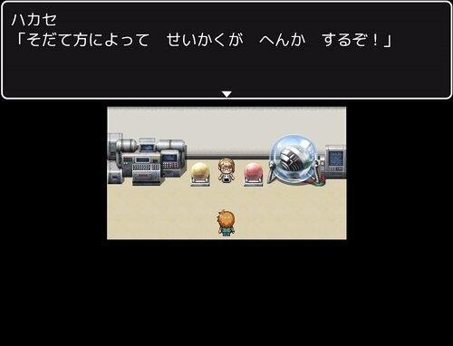 どっちかゲット2 Game Screen Shot4