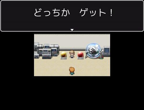 どっちかゲット2 Game Screen Shots