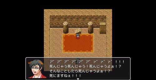VSダンジョンTOP4 Game Screen Shot1
