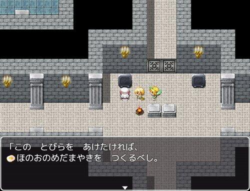 エッグミルク Game Screen Shot1