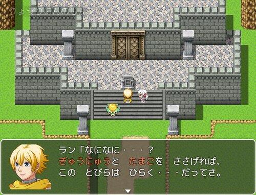 エッグミルク Game Screen Shot2