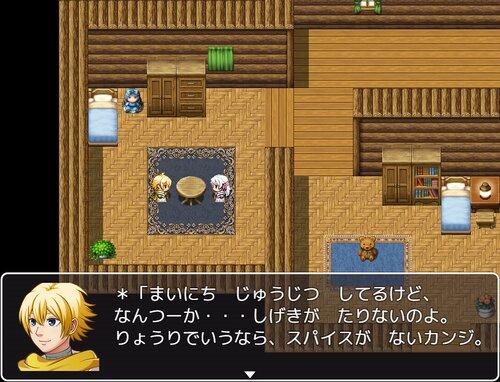 エッグミルク Game Screen Shot3