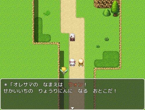 エッグミルク Game Screen Shot5