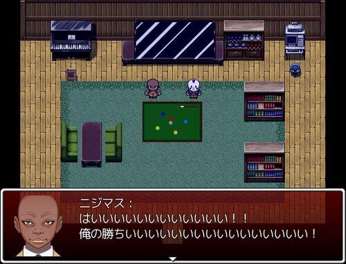 夢を見た Game Screen Shot3