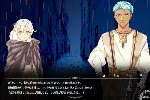 【R15版】砂礫の街のマルグリット(連載中/現在chapter2まで) Game Screen Shot