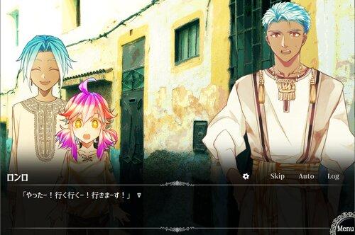 【R15版】砂礫の街のマルグリット(連載中/現在chapter2まで) Game Screen Shot3