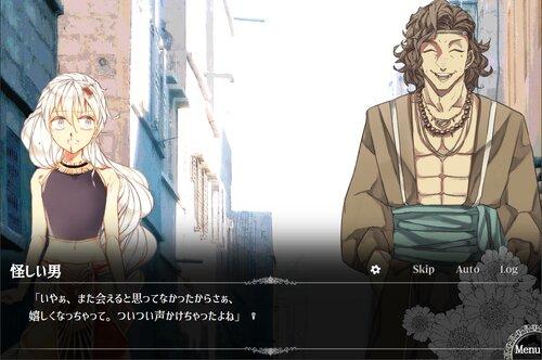 【R15版】砂礫の街のマルグリット(連載中/現在chapter2まで) Game Screen Shot4