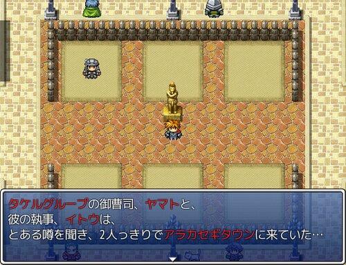 歯ごたえがあって面白い!バトルRPG アラカセギ☆コロシアム Game Screen Shot1