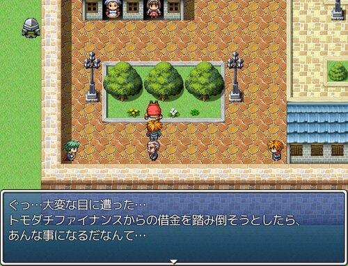 歯ごたえがあって面白い!バトルRPG アラカセギ☆コロシアム Game Screen Shot3