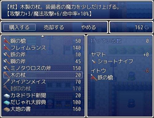 歯ごたえがあって面白い!バトルRPG アラカセギ☆コロシアム Game Screen Shot4