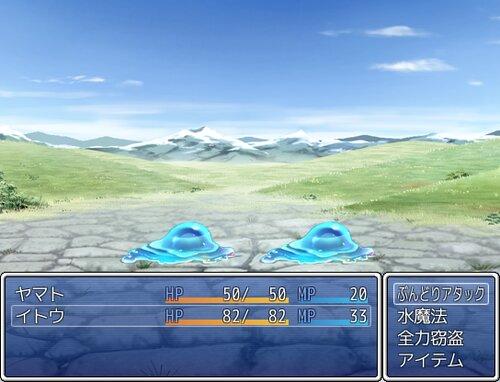 歯ごたえがあって面白い!バトルRPG アラカセギ☆コロシアム Game Screen Shot5