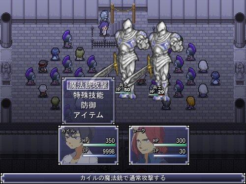 正義の下僕 Game Screen Shot2