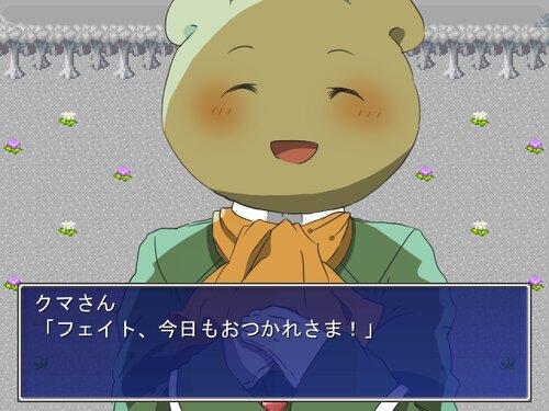 正義の下僕 Game Screen Shot3