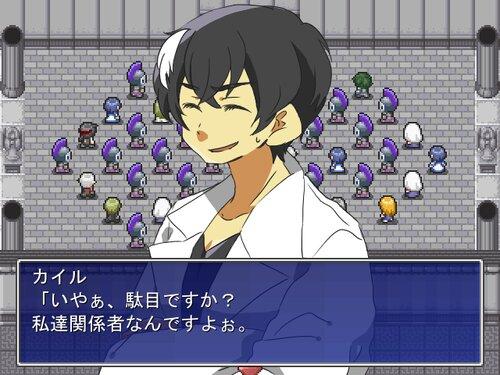 正義の下僕 Game Screen Shot5