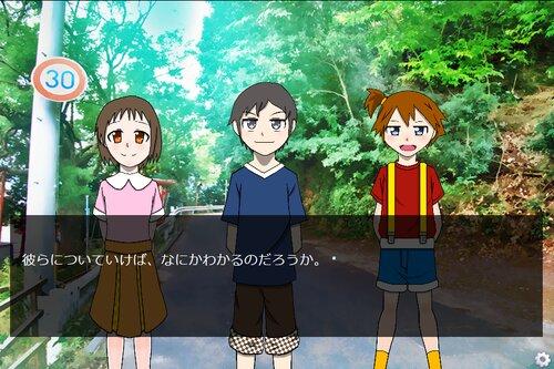 夏の思い出 Game Screen Shot