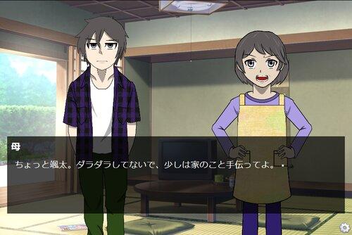 夏の思い出 Game Screen Shot2