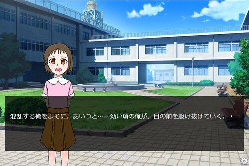 夏の思い出 Game Screen Shot3