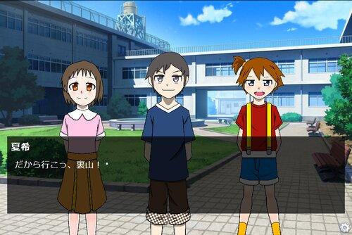 夏の思い出 Game Screen Shot5