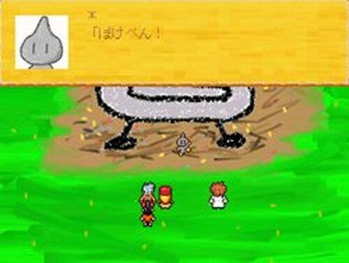 魔王のコミカル劇場2 Game Screen Shots