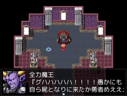 全力勇者 Game Screen Shot2