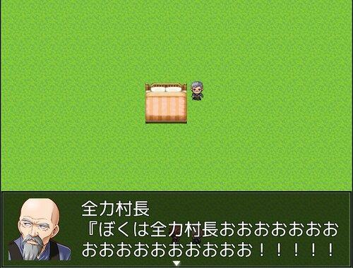 全力勇者 Game Screen Shot3