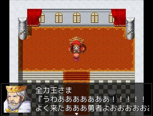 全力勇者 Game Screen Shot4
