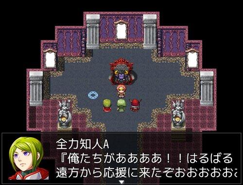 全力勇者 Game Screen Shot5