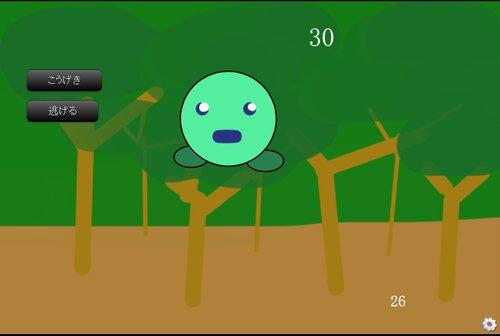 1割の力で作ったRPG Game Screen Shot1