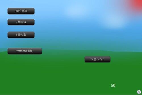 1割の力で作ったRPG Game Screen Shots
