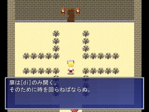469~影~ Game Screen Shot3