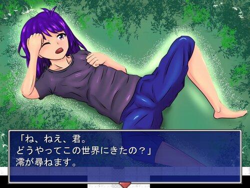 469~影~ Game Screen Shot5