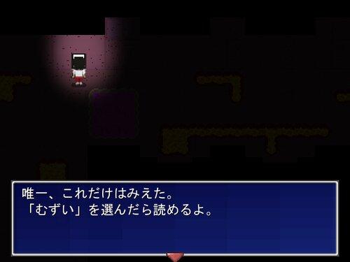 469~影~ Game Screen Shots